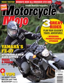 July-2014-cover