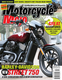 august-2014-cover
