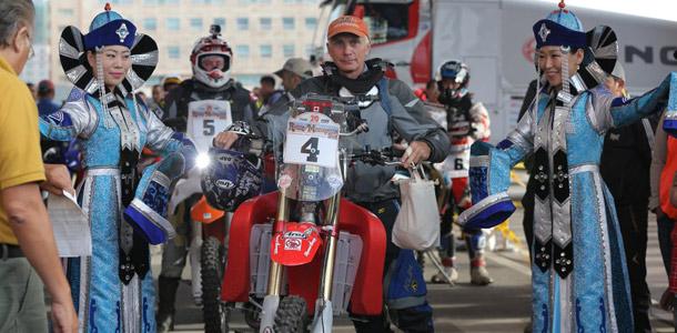 Rally-Mongolia